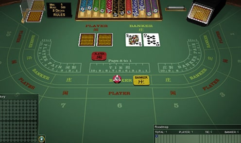 Baccarat Gold Review